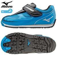 「ミズノ(MIZUNO) 子供靴(キッズシューズ) ワイルドキッズスター3 ブルー×シルバー 18....