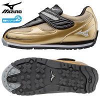 「ミズノ(MIZUNO) 子供靴(キッズシューズ) ワイルドキッズスター3 ゴールド×シルバー 17...