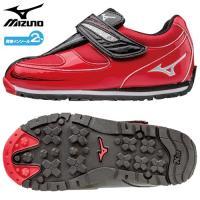 「ミズノ(MIZUNO) 子供靴(キッズシューズ) ワイルドキッズスター3 レッド×シルバー 19....