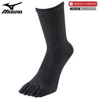 「ミズノ(MIZUNO) ブレスサーモ 5本指ソックス 男性用 ブラック」は、ミズノの吸湿発熱素材の...