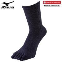 「ミズノ(MIZUNO) ブレスサーモ 5本指ソックス 男性用 ネイビー」は、ミズノの吸湿発熱素材の...