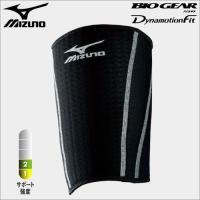 「ミズノ(MIZUNO) バイオギアサポーター(大腿部用・左右兼用) 50MS212 L」は、ミズノ...