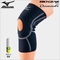 「ミズノ バイオギアサポーター(膝用・左右兼用) 50MS310 M」は、ミズノと足と歩きの研究所入...