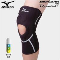 「ミズノ バイオギアサポーター(膝用・左右兼用) 50MS311 S」は、ミズノと足と歩きの研究所・...