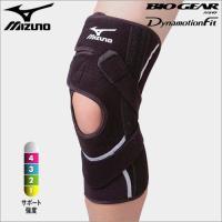 「ミズノ バイオギアサポーター(膝用・左右兼用) 50MS312 S」は、ミズノと足と歩きの研究所・...