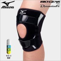 「ミズノ バイオギアサポーター(膝用・左右兼用) 50MS203 L」は、ミズノと足と歩きの研究所・...