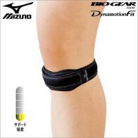 「ミズノ(MIZUNO) バイオギアサポーター(膝用・左右兼用) 50MS314 M」は、ミズノと足...