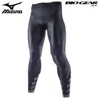 「ミズノ(MIZUNO) バイオギアタイツ(ロング) BG8000II(K2MJ5B01) 男性用 ...