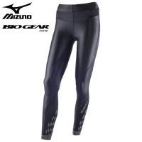 「ミズノ(MIZUNO) バイオギアタイツ(ロング) BG8000II(K2MJ5D01) 女性用 ...