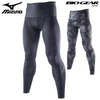 「ミズノ(MIZUNO) バイオギアタイツ(ロング) BG9000(K2MJ5B02) 男性用 ブラ...