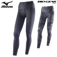 「ミズノ(MIZUNO) バイオギアタイツ(ロング) BG9000(K2MJ5D02) 女性用 ブラ...