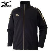 「ミズノ(MIZUNO) ジャージ ウォームアップシャツ 32JC7010 ブラック×ブラック 2X...