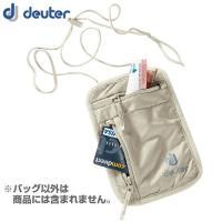 「deuter(ドイター) セキュリティーワレットI サンド」は、薄く、軽量で、柔らかい生地でできて...