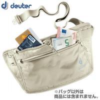 「deuter(ドイター) セキュリティマネーベルトII サンド」は、長さ調節が可能なベルトで衣類の...