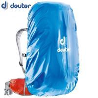 「deuter(ドイター) レインカバーII クールブルー」は、ドイターの30リットル〜50リットル...