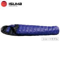 「イスカ(ISUKA) エア450X ショート」は、春から秋、冬の低山にも対応する最も応用範囲の広い...