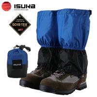 「イスカ(ISUKA) ゴアテックス ライトスパッツ ミッドサイズ ロイヤルブルー」は、防水透湿素材...