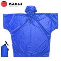 「イスカ(ISUKA) ウルトラライト シリコン ポンチョ ロイヤルブルー」は、コンパクトに収納可能...