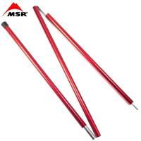 「MSR(エムエスアール) アジャスタブルポール 4フィート」は、テントやタープのアレンジで使いやす...