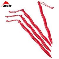 「MSR(エムエスアール) コア ステイク9 (37564)」は、軽さと強度を兼ね備え、硬い地面にも...