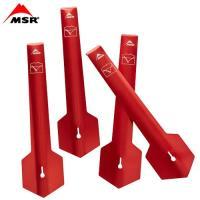 「MSR(エムエスアール) タフステイク スノー/サンドステイク M(2本セット) (37881)」...