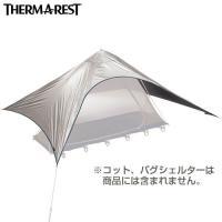「THERMAREST(サーマレスト) ラグジュアリーライト コット サンシールド」は、熱反射するサ...