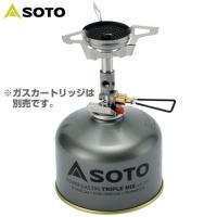 「ソト(SOTO) マイクロレギュレーターストーブ ウインドマスター SOD-310」は、独自のバー...