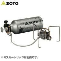 「ソト(SOTO) MUKAストーブ SOD-371」は、大量のススや頻繁なメンテナンスの必要性など...