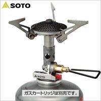 「ソト(SOTO) マイクロレギュレーターストーブ SOD-300S」は、マイクロレギュレーター機構...