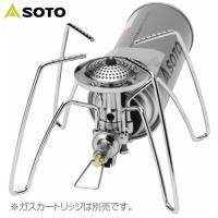 「ソト(SOTO) レギュレーターストーブ ST-310」は、低温の外気により、火力低下を起こしやす...