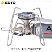 「ソト(SOTO) シングルバーナー ST-301」は、テーブルトップで大鍋料理ができるガスシングル...