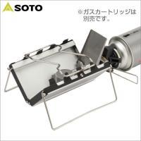「ソト(SOTO) G-ストーブ STG-10」は、斬新な構造とデザインで高機能かつ、収納時には厚さ...