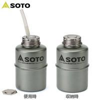 「ソト(SOTO) ポータブルガソリンボトル750ml SOD-750-07」は、ガソリンスタンドで...