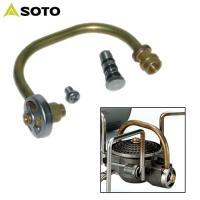 「ソト(SOTO) MUKAストーブ専用 交換用ジェネレーターユニット SOD-453」は、MUKA...