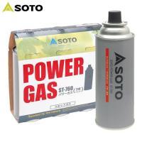 「ソト(SOTO) パワーガス3本パック ST-7601」は、プロパン混入のパワーガス3本パックです...