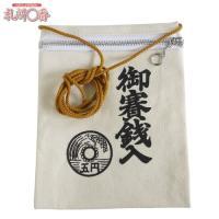 お遍路で使用するお賽銭袋です。テント地の素材で出来ていて、「御賽銭入」の文字と裏面には弘法大師像が印...