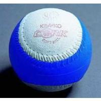 【MIZUNO】ミズノ ソフトボール(3号球・回転チェックボール)2OS-823(ナガセケンコー) ...