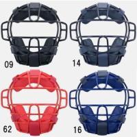 【MIZUNO】ミズノ ソフトボール用 マスク 捕手用 2QA557(ソフト・一般用・キャッチャー・...