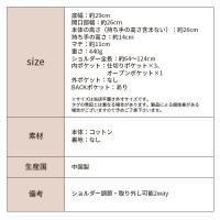 YS-fuente:b-18028-03