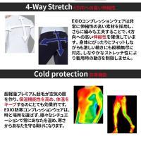 防寒 アンダーシャツ 長袖 丸首 ハイネック 防寒ロングタイツ メンズ 上下セット 防寒下着 アンダーウェア コンプレッションウェア EXIO エクシオ|fuerzajapan|09
