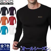 ブランド:EXIO(エクシオ)  素材 ・ポリエステル 92% ・ポリウレタン 8%  生産国:Ma...