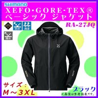 ( 先行予約 )  シマノ  XEFO ゴアテックス ベーシックジャケット  RA-27JQ  ブラック  M  ( 2017年 3月新製品 )  *7