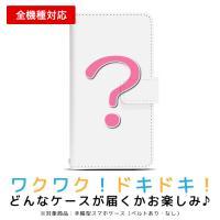対応機種 → iphone アイフォン 8 7 6s 6 se iPhone5 iPhone5c i...