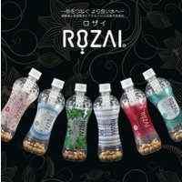 ロザイボトル ROZAI BOTTLE|fuji-supple