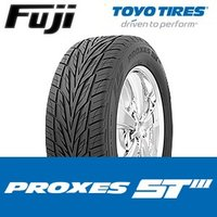 TOYO PROXES S/T3 トーヨー プロクセス 285/40R22 110V XL