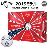 2019 キャロウェイ クロムソフト トゥルービス STARS AND STRIPES 星大 1ダース ゴルフボール 日本仕様「メール便不可」「あすつく対応」