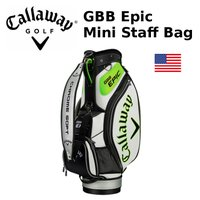 USAモデルです! Callaway 2017 GBB Epic Mini Staff Bag  大...