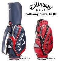 Callaway Glazze 16 JM  【スペック】 品番:5116579 サイズ:9.5型/...