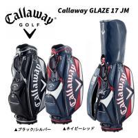 Callaway Golf キャロウェイ キャディバッグ グレーズ GLAZE 17 JM   ◆サ...