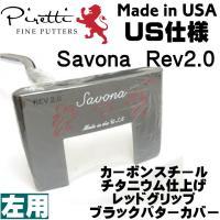 ソフトな打感はあらゆる ゴルファーから好まれております!  すべての製品がUSA製、熟練したクラフト...